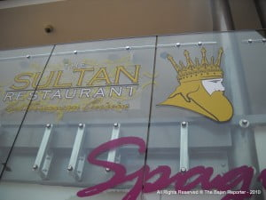 As you get by the fast escalaor or glass elevator, turn towards Hastings Main Road and Sultan awaits you!