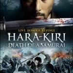 hara kiri UK dvd cover