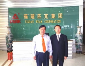 (FILE IMAGE) Peter Zhang, the president of Chinese American Business Development Center, visited the headquarters of Fujian Peak Corporation, welcomed by the company's president, XU Jingnan. Limited partnership and speaker/panellist opportunities are currently still available. For more information email Joe Bernstein at joe@investcaribbeannow.com