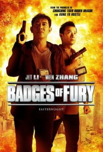 (IMAGE VIA - chinesemov.com) When a spate of eerie murders erupts across Hong Kong two troublemaking cops are assigned to the case.