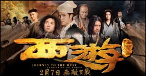 {IMAGE VIA - luckyaha.com} Directed by Stephen Chow (Kung Fu Hustle) Starring Qi Shu, Zhang Wen, Bo Huang, Lo Show  Release Date : In Theaters March 7th, 2013 #journeytothewest