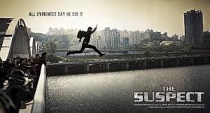 {IMAGE VIA - www.koreanfilm.or.kr} Visit the official site: www.TheSuspect-Movie.com
