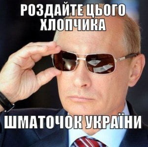 Nonetheless, Putin's approval rating remains at around 80%. Given his strategy's evident economic bankruptcy - exemplified by double-digit inflation and the ruble's unprecedented volatility - his supporters may seem irrational.
