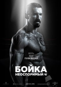 A Movie directed by Todor Chapkanov Cast: Scott Adkins, Teodora Duhovnikova, Alon Aboutboul Release Date: 17 January 2017 (USA) Genre: Action