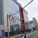 APEX Caribbean Court of Justice GerardBest