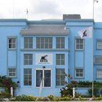 Barbados National Terminal Company Ltd BNTCL