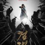 Director: Jae-Hoon Choi Writer: Jae-Hoon Choi Stars: Jang Hyuk, Man-sik Jeong, Angelina Danilova