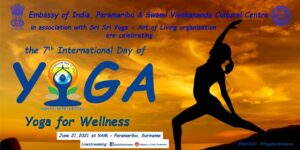 Yoga is an invaluable ancient Indian knowledge with numerous benefits to both physical and mental health. It is a holistic system in which the mind and body act in unison and get completely rejuvenated, as physical postures, breathing exercises and meditation help in overall wellbeing of an individual.